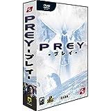 PREY – プレイ - 日本語版