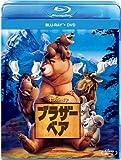 ブラザー・ベア ブルーレイ+DVDセット [Blu-ray]