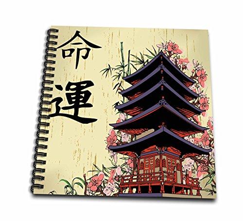 3dRose Dooni Designs Oriental Inspired Designs - Beautiful Japanese Pagoda With Pink Sakura and Bamboo Destiny Luck Kanji Symbols Asian Design - Drawing Book 8 x 8 inch (db_116193_1)