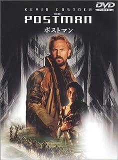 ポストマン (2008年の映画)