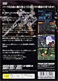 Armored Core 2 [Japan Import]