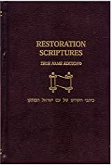 Restoration Scriptures, True Name Edition Study Bible, Second Edition Leather Bound
