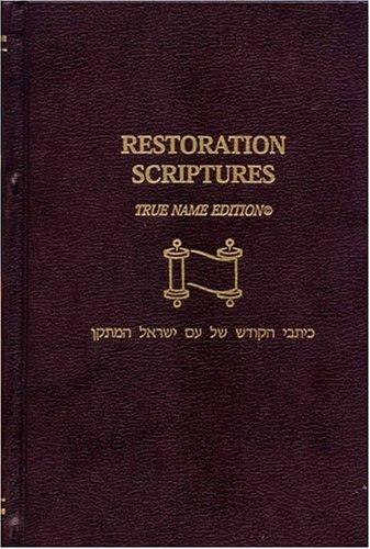 Image result for âRestoration Scripturesâ
