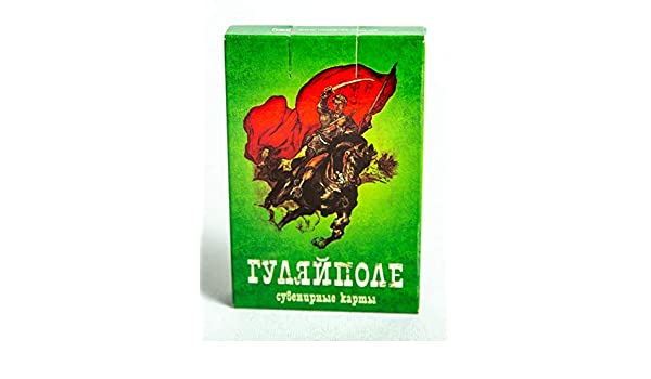 Amazon.com: Anatolia 36 New Ukrainian Playing Card Deck ...