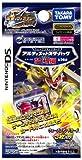 Japan Import Mega Man Mega Man Star Force Mega Man Star Force 2 wave command card super star pack - Forbidden Hen -