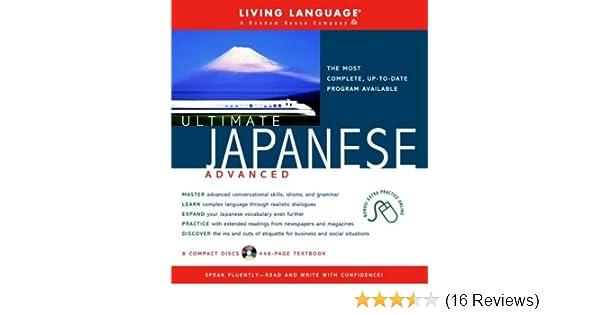 Amazon com: Ultimate Japanese Advanced (CD Pkg) (Ultimate Advanced