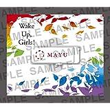 Wake Up Girls! 茉祐 PRINCESS USB