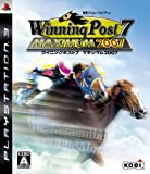 Winning Post7 MAXIMUM2007 - PS3