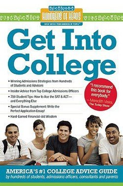 Rachel Korn: Get Into College (Paperback); 2009 Edition