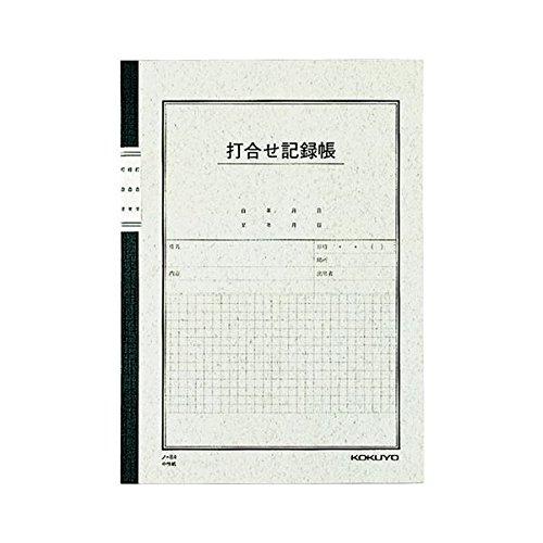 生活日用品 (まとめ買い) 打合せ記録帳 セミB5 40枚 ノ-84 1冊 【×20セット】 B074JVKJ3L