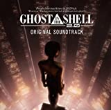 Ghost in the Shell 2.0 Soundtrack [Japanese Edition] (2008-12-17)