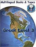 Greek Basic Course 9781582140247