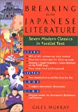 Breaking into Japanese Literature, Giles Murray, 4770028997