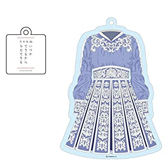 「乃木坂46 いつかできるから今日できる 衣装」の画像検索結果