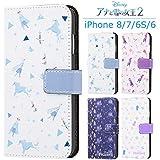 【カラー:ホワイト】iPhone8 iPhone7 iPhone6S iPhone6 ディズニー アナと雪の女王 2 手帳型 ケース 手帳型ケース 手帳ケース フリップ カード収納 キャラクター アナユキ エルサ アナ オラフ シンプル アイフォン iphons8ケース iphone 8 6s 6 スマホカバー スマホケース s-in_7c322