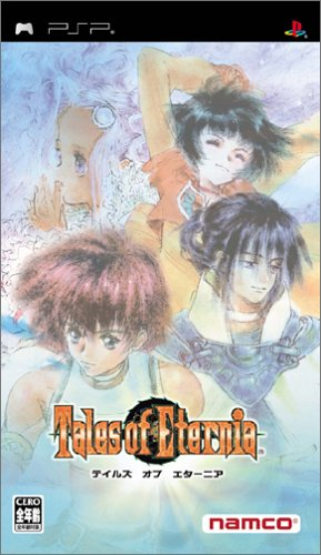 Tales of Eternia [Japan Import] by Namco