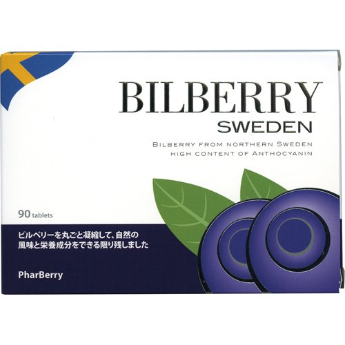 PharBerry BILBERRY SWEDEN 90粒   B00BSLF2GM