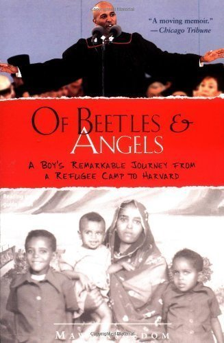 of-beetles-and-angels-a-boys-remarkable-journey-from-a-refugee-camp-to-harvard-by-asgedom-mawi-1st-f