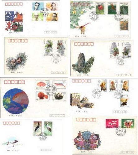 China Stamps - 1992, 7 complete sets First Day Covers. All dealer stock. Scott 2380-1, 2412-3, 2416-9, 2425-8, 2482-5, 2586-9, 2493-6 (Free Shipping by Great Wall - 2482 Store
