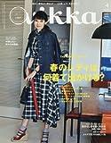 Vikka vol.24 2016年 04 月号