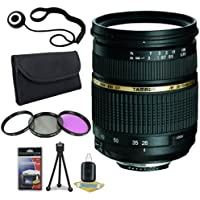 Tamron AF 28-75mm f/2.8 SP XR Di LD Aspherical (IF) for Canon Digital SLR Cameras + 67mm 3 Piece Filter Kit + Lens Cap Keeper + Deluxe Starter Kit DavisMax Bundle