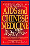 AIDS and Chinese Medicine, Qingkai Zhang and Hong-Yen Hsu, 0879836733
