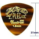 D'Andrea PRO-346 Shape ギターピック 8枚セット