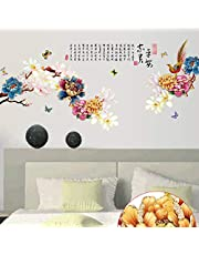 Decoratieve muursticker sticker pioenroos bloem in Chinese stijl huis ornamenten