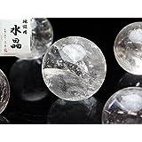 地鎮用水晶 丸玉 5個セット 約31.5mm(4個)、約36.5mm(1個) すべて一寸以上の水晶