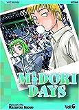 Midori Days, Kazurou Inoue, 1421504952