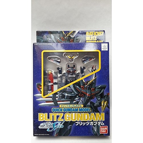 Gundam Quick Model Blitz Gundam