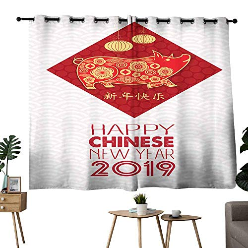 Privacy curtain Happy Chinese New Year year of the pig Chinese characters mean Happy New Year wealthy Zodiac sign for greetings card flyers invitation posters brochure banners calendar privacy protec