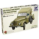 Bronco Models 1/35 Soviet Gaz 69 Anti-Tank Vehicle 2P26 Baby Carriage