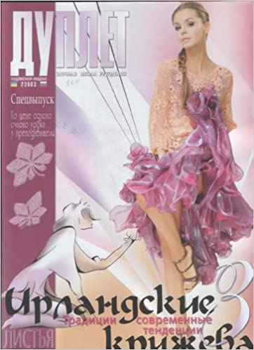 Stylish Clothes Crochet Patterns Book 183 Pages Dress Collar Skirt