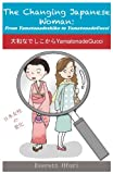 The Changing Japanese Woman, Everett Ofori, 1894221044