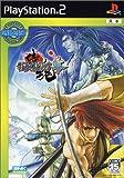 Samurai Spirits Zero (SNK Best Collection) [Japan Import]