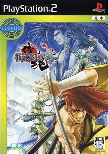 Samurai Spirits Zero (SNK Best Collection) [Japan Import] (Best Snk Collection)