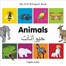 My First Bilingual Book–Animals (English–Arabic)