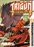 トライガンマキシマム (4) (YKコミックス (012))