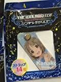 Idolmaster Cinderella Girls Lawson limited strap Kanako Mimura single item THE IDOLM @ STER Imus collaboration goods strap Kanako