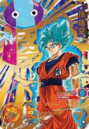 Dragon Ball Heroes SH1) Goku / UR / SH1-29: Amazon.es ...