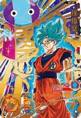Dragon Ball Heroes SH1) Goku / UR / SH1-29: Amazon.es ...