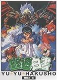 Yu Yu Hakusho - Part 3 Complete TV Box Set English Dub Anime DVD
