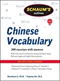 Schaum%27s Outline of Chinese Vocabulary