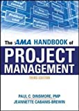 img - for The AMA Handbook of Project Management book / textbook / text book