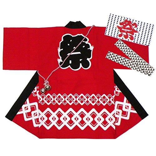 아스나로 일본전통복 (한텐)  (진베) (여름에 입는 남자 덧옷) 일제 반전 어린이 쇼이 축제 프린트 해피 4 종 세트