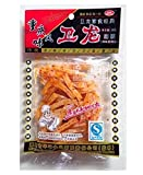 Chinese Special Snack Food: Spicy Gluten Wei Long La Tiao 10 Packages and 20 Packages (卫龙辣条) (10)