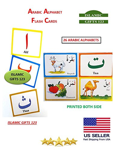 Arabic Alphabet Flash Cards product image
