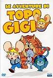 topo gigio - le avventure cofanetto (8 dvd) box set dvd Italian Import
