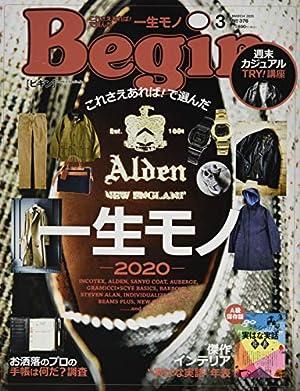Begin(ビギン) 2020年 03 月号 [雑誌] (日本語) 雑誌